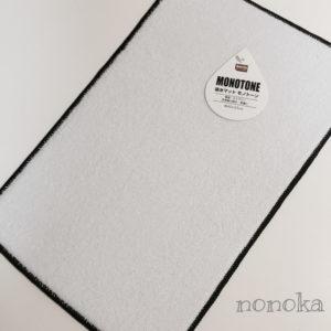 セリア「吸水マット モノトーン」サイズ:40×25