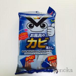 ダイソー お風呂のカビ落とし 100円(税抜)