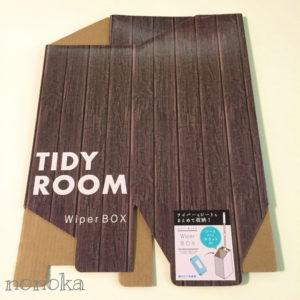 セリア Wiper BOX 100円(税抜)