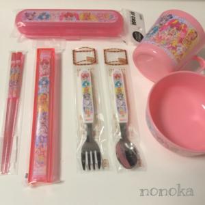 スター☆トゥインクルプリキュア セリア食器