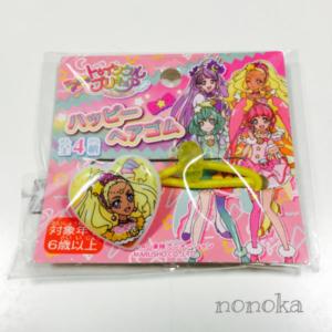 スター☆トゥインクルプリキュア ハッピーヘアゴム