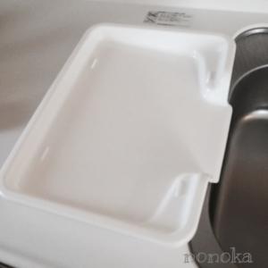 キッチン水切りカゴの受け皿