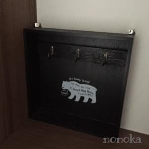 イルーシー300の鍵ボックス(クマ)